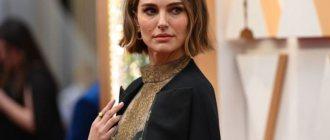 "'Натали Портман в шикарном наряде от Dior на премии ""Оскар-2020""'"