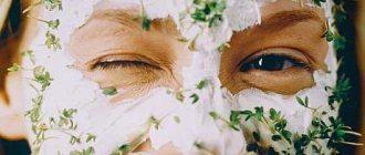 Натуральная косметика для лица: отзывы