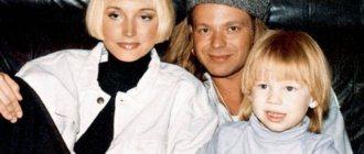 Никита Пресняков с семьей в детстве