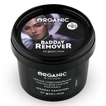 Очищаем и увлажняем: лучшие масла для снятия макияжа для всех типов кожи фото № 5