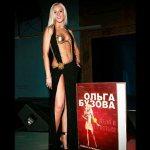 Ольга Бузова на презентации книги «Дело в шпильке»