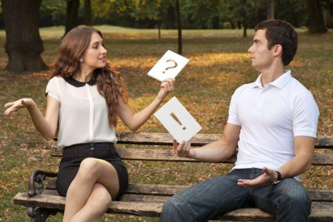 Ошибки девушек в отношениях