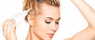осветление волос профессиональными средствами