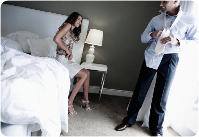 Отношения с женатым мужчиной. Любовный треугольник.