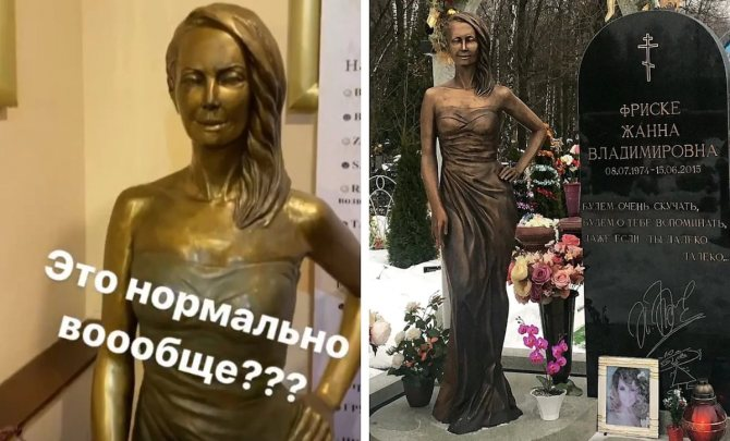 Памятник Жанне Фриске. Скриншот: instagram.com/friske_natalia