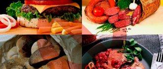 Панкреатит диета что нельзя есть