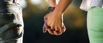 Пара держится за руки.