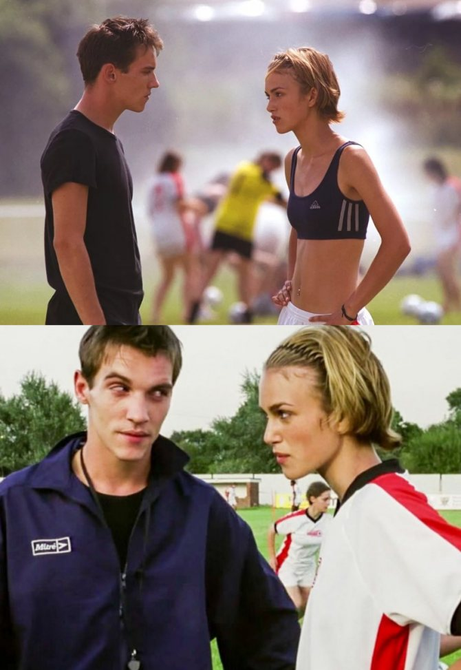 Парень и девушка на футбольном поле