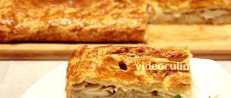 Пирог с капустой из слоеного дрожжевого теста духовке при