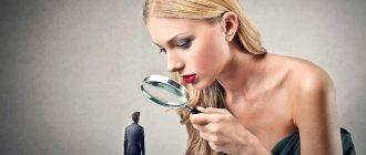 Почему умные девушки одиноки