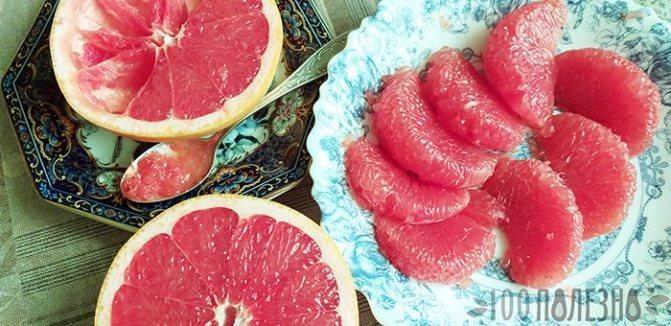 половинки и дольки грейпфрута