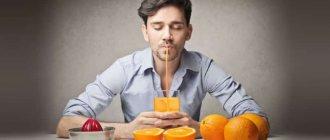Помогают ли апельсины при похудении и нельзя ли от них набрать вес