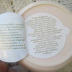 Популярные парфюмированные кремы для тела - секреты красоты и ухода за кожей на News4Health.ru