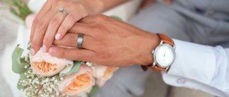 Повторный брак – стоит ли?