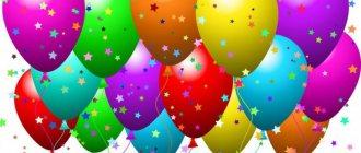 поздравления начальнику с днем рождения