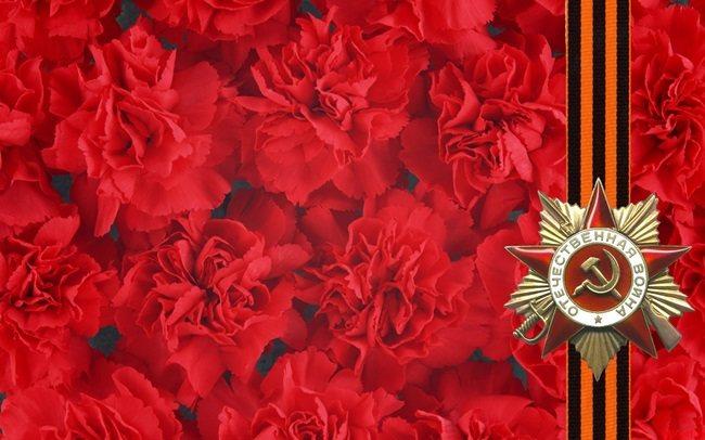 Поздравления с 9 мая 2020 года: официальные, красивые и трогательные поздравления в стихах и прозе на День Победы