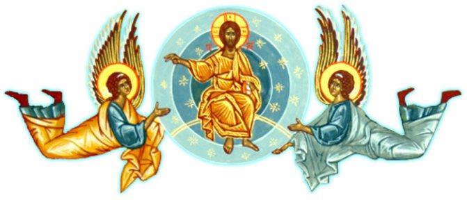 Православные праздники июль 2020 православным России