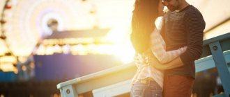 Представление о любви романтиков