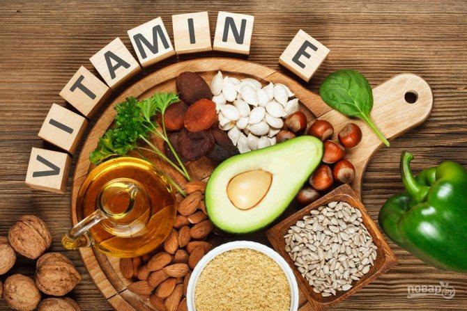 Продукты, содержащие витамин E