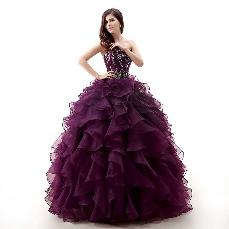 пышные платья