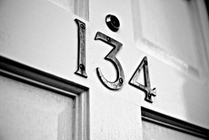 Расчет трехзначных чисел