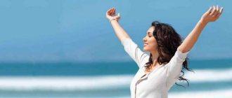 Разминка для шеи: комплекс полезных упражнений