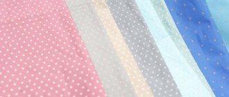 Разновидности ткани поплин
