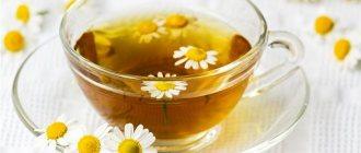Ромашковый чай – это натуральное средство, которое помогает уснуть