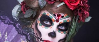 s31553137 - Имя ведьмы на хэллоуин