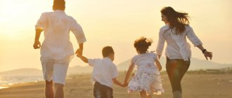 Счастливая семья: муж и дети