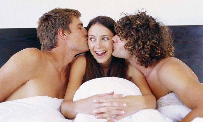 сексоголизм