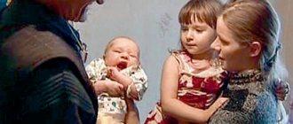 ШЕЛОДОНОВ с Татьяной и дочками-внучками Катей и Надей