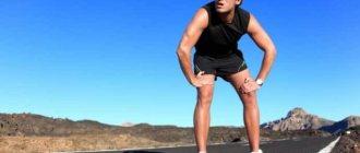 Слишком много спорта вредно для здоровья