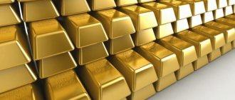 слитки золота во сне