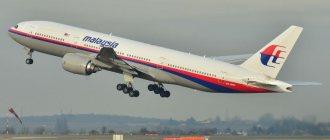 События 8 марта: исчезновение малайзийского лайнера