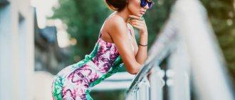 стиль женственность девушка мода