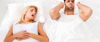 Стоит ли супругам спать раздельно