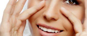 сухая кожа лица правильный уход