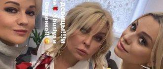 Татьяна Овсиенко на свежих фотографиях выглядит опухшей, почему так плохо выглядит