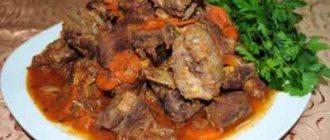 Тушеная баранина – 8 рецептов приготовления в мультиварке, в казане и в духовке