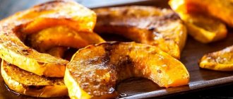 Тыква: рецепты приготовления в духовке
