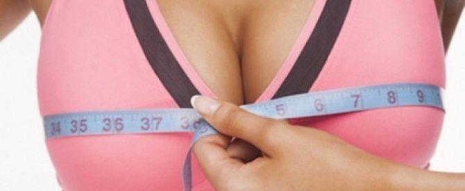 Уход за большой грудью