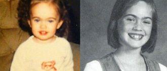 В детстве Меган Фокс была гадким утенком