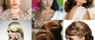 Вечерние прически на средние волосы, модные на торжество, свадьбу, выпускной, корпоратив. Фото, как сделать своими руками