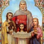Великомученицы Вера, Надежда, Любовь и мать их София