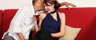 видеть своего мужа с другой женщиной во сне