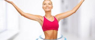 Возвращение веса после родов