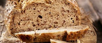 вред и польза хлеба