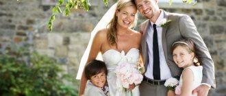 Второй брак для женщины и мужчины - особенности взаимоотношений