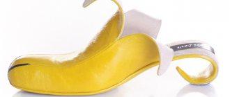 Яркие туфли-бананы